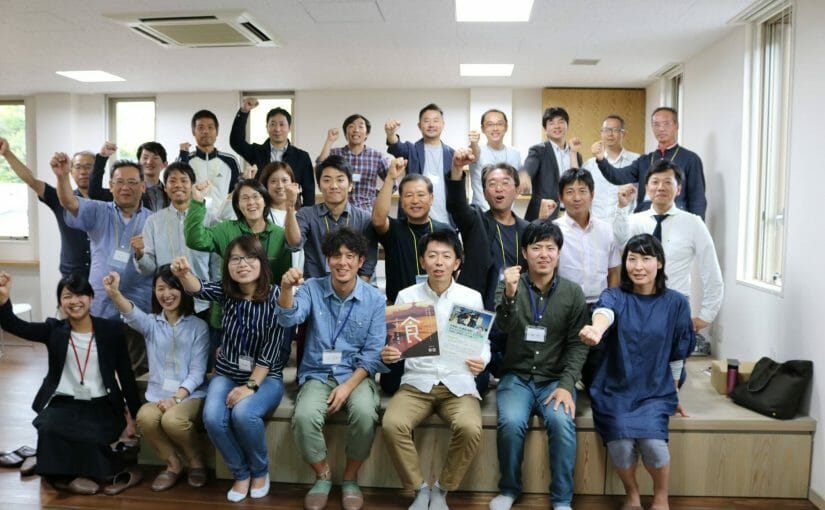 ローカルで「仕事」をつくる Sasayama innovators school 2期生募集
