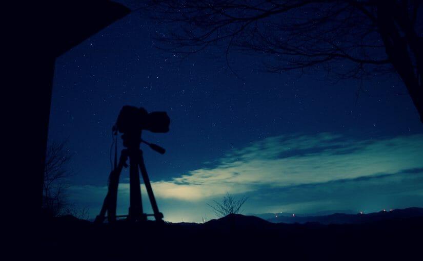 暮らし体験記「星を撮ろう」