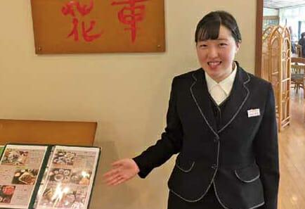 株式会社アクト篠山
