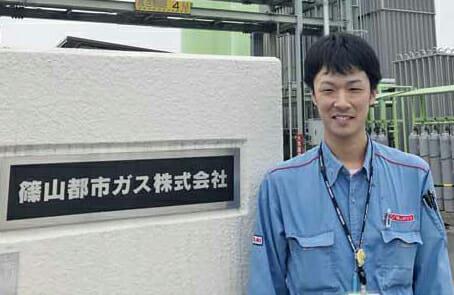 伊丹産業グループ 篠山都市ガス株式会社