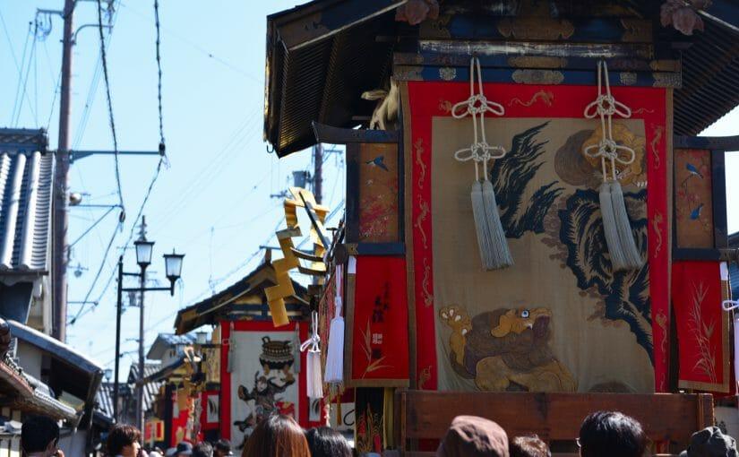 春日神社 秋祭り鉾山引き手体験ツアーのお知らせ