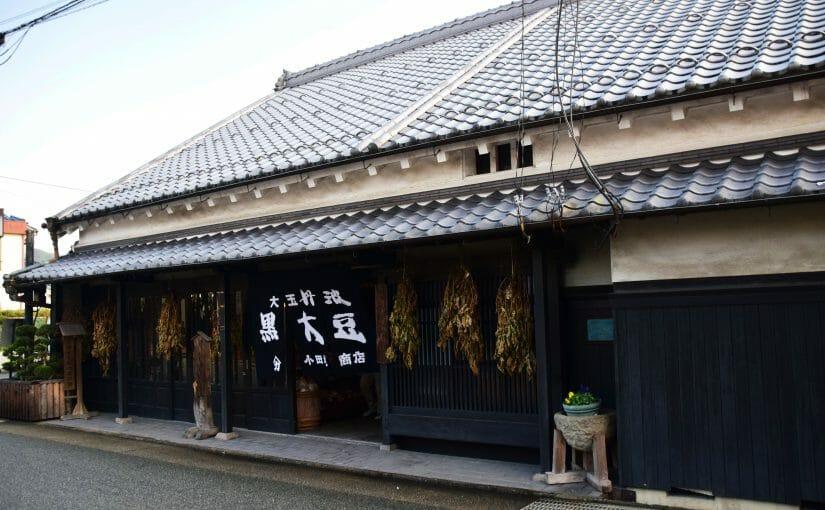 株式会社 小田垣商店