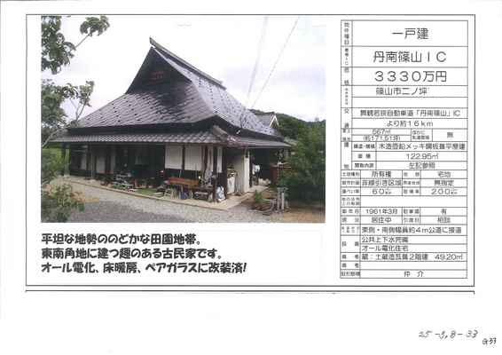 x25-5.8-33.jpg.pagespeed.ic.Iw7kVjFqrS