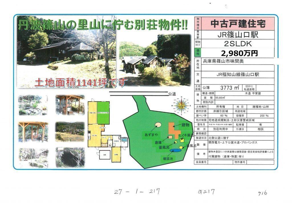 xSKM_C284e16041813591_0001-1-1024×724.jpg.pagespeed.ic.4rzzT6EMNV