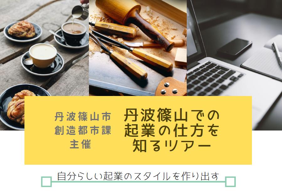 スクリーンショット 2019-11-08 14.23.34