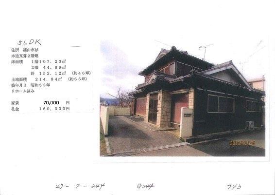 x27-9-2442020G2442020743.jpg.pagespeed.ic.bHtCIV9ar1
