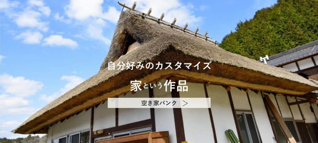 topslider_akiyabank02