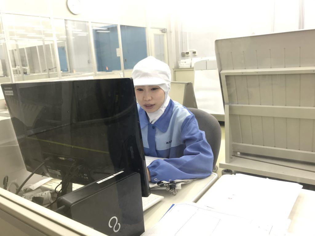 相互印刷株式会社 兵庫工場