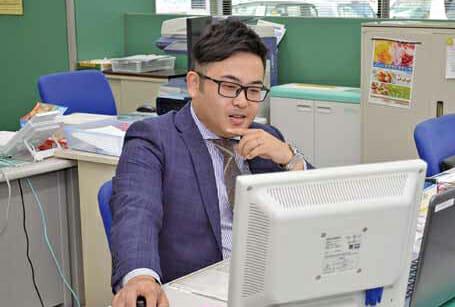 篠山証券株式会社