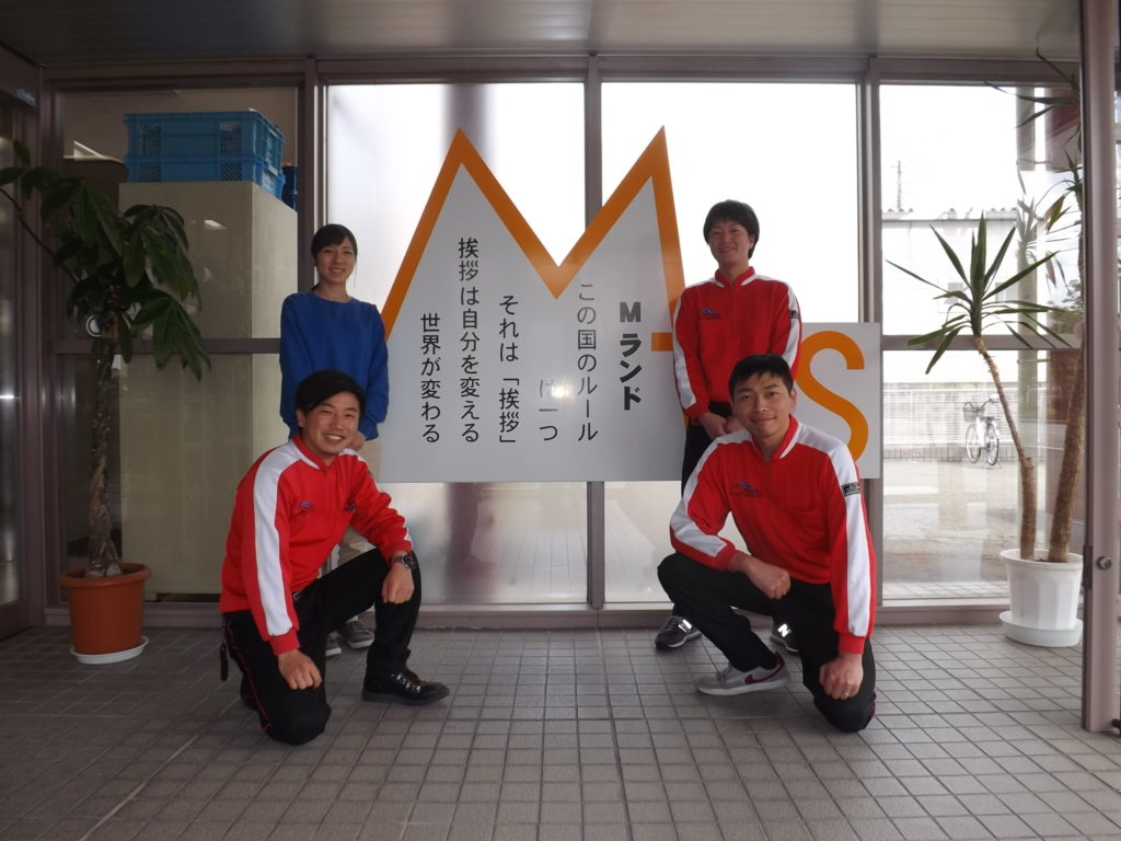 株式会社篠山自動車教習所 Mランド丹波ささ山校