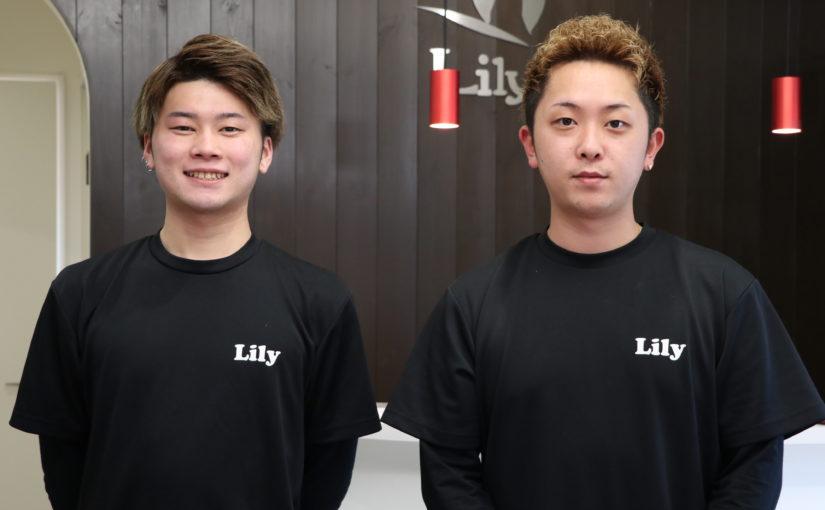 株式会社リリー(Hair Art Lily)