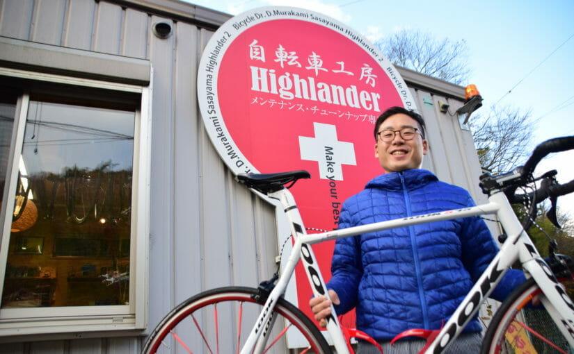 自転車工房ハイランダー 代表 村上 大輔