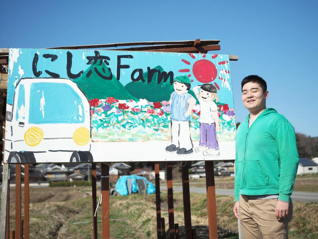 西紀南地区 神戸大学地域密着型サークルにしき恋 代表 清水康平さん
