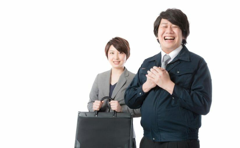 篠山市 最新 求人情報