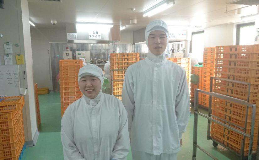 株式会社京都庵 篠山工場