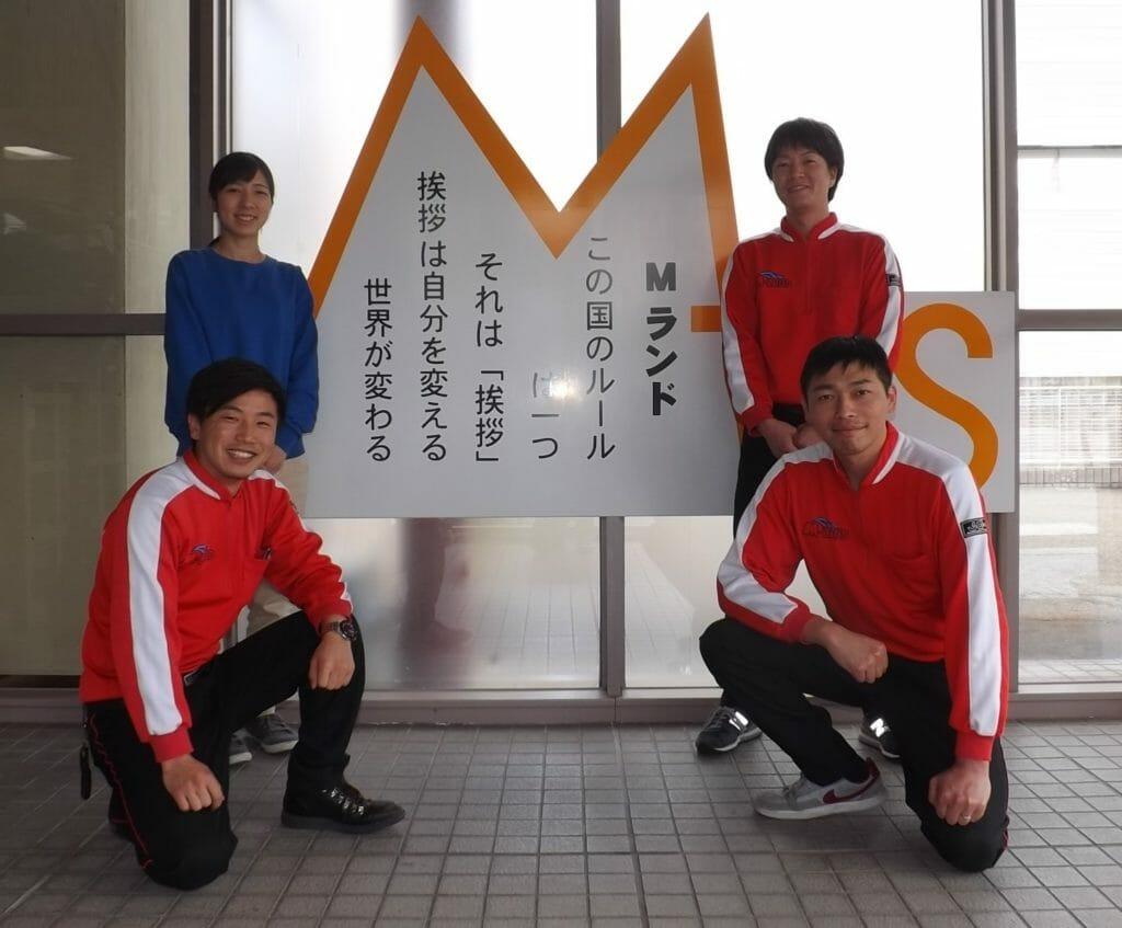 【篠山自動車教習所】写真①