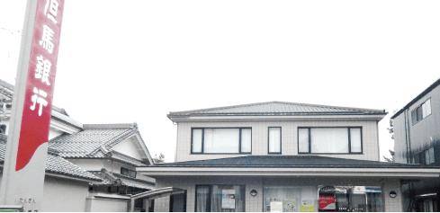 株式会社但馬銀行 篠山支店