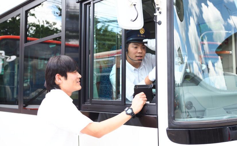 神姫グリーンバス株式会社