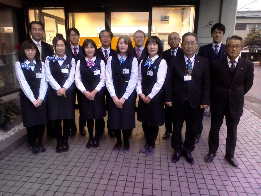 兵庫県信用組合 篠山支店