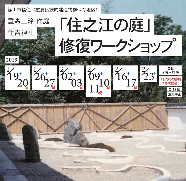 スクリーンショット 2019-01-06 16.01.25