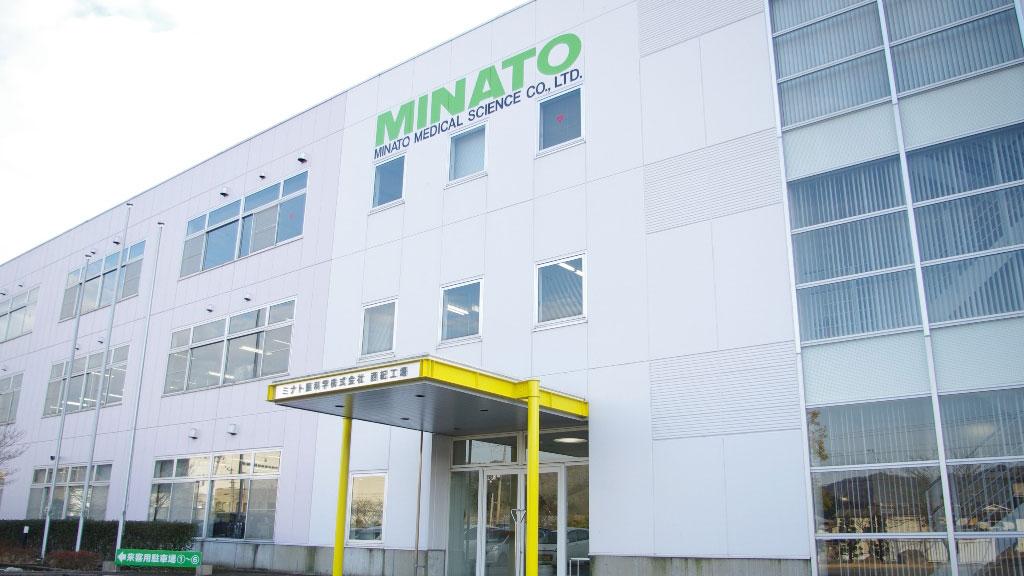 ミナト医科学株式会社 西紀事業所